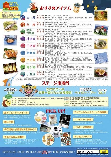 flyer2-724x1024.jpg
