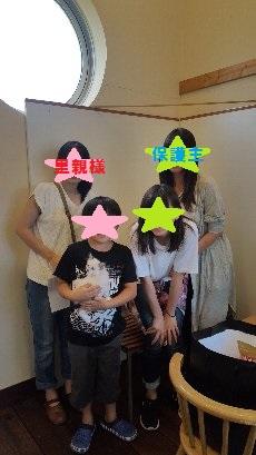20160703_114412.jpg