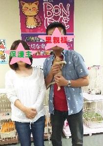 DSC_huitani.jpg