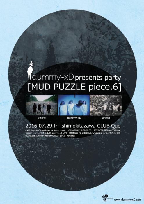 mudpuzzle160729.png