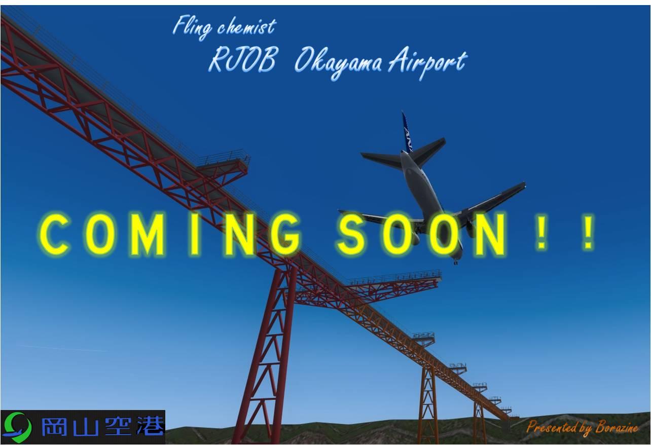 RJOB coming soon