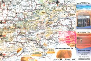 ロードブックの地図を観光地図に合成