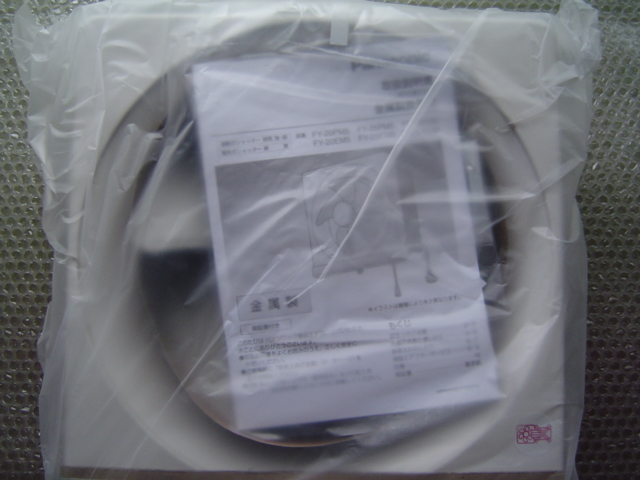 DSC01525.jpg