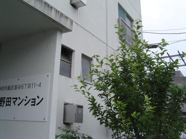 DSC03009.jpg