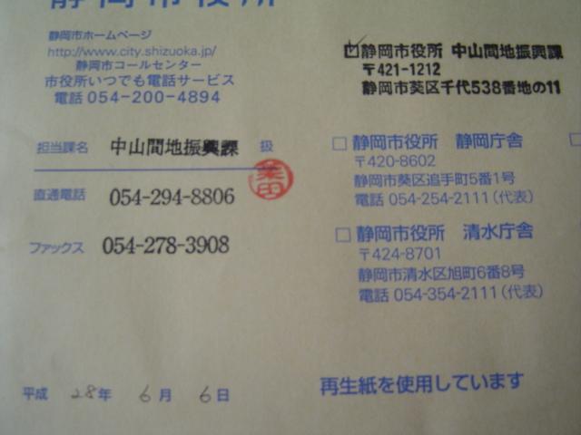 DSC03050.jpg