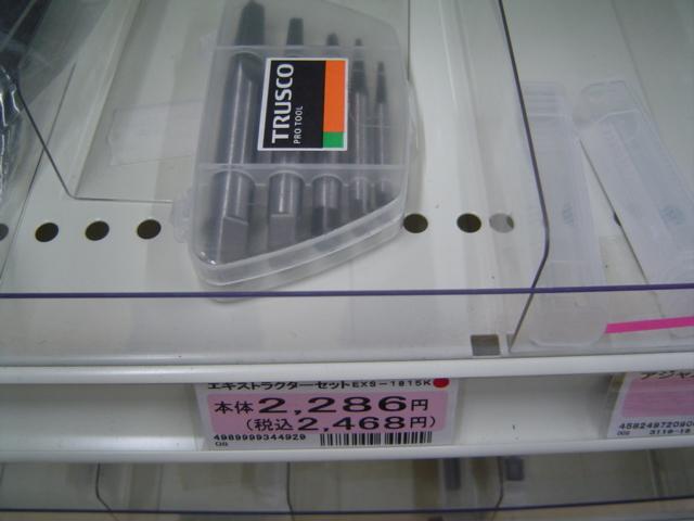 DSC03830.jpg