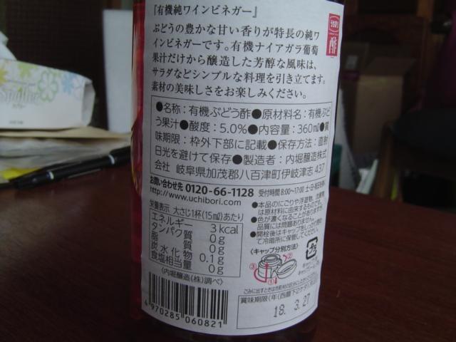 DSC03896.jpg