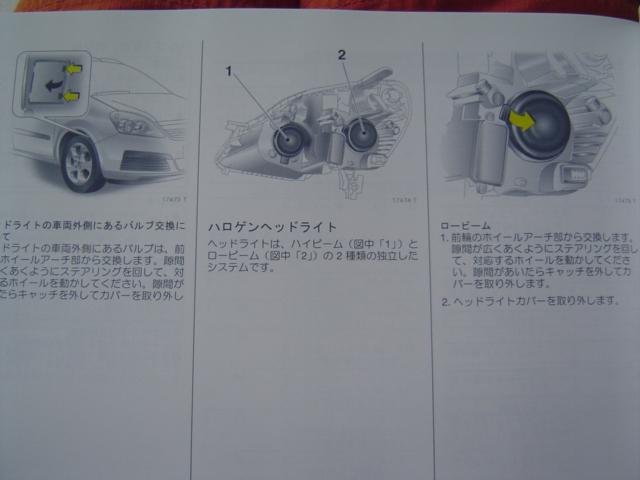 DSC04028.jpg
