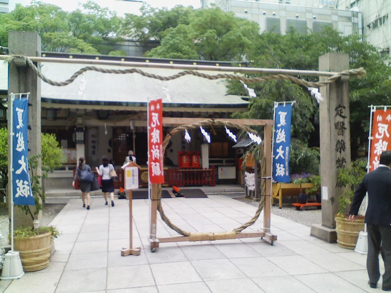 20140627_露天神社
