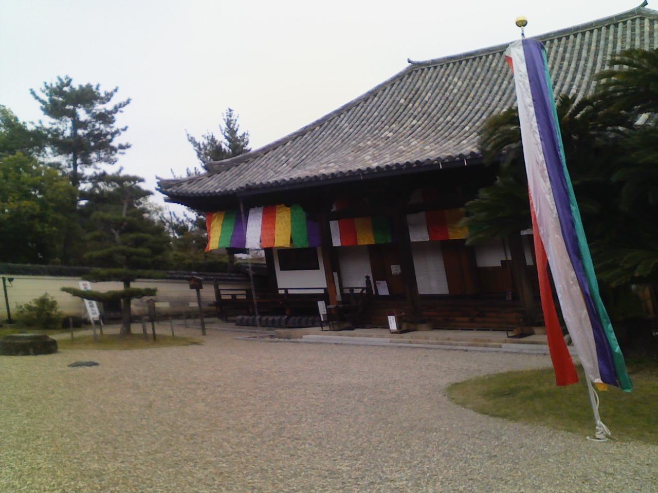 法華寺本殿