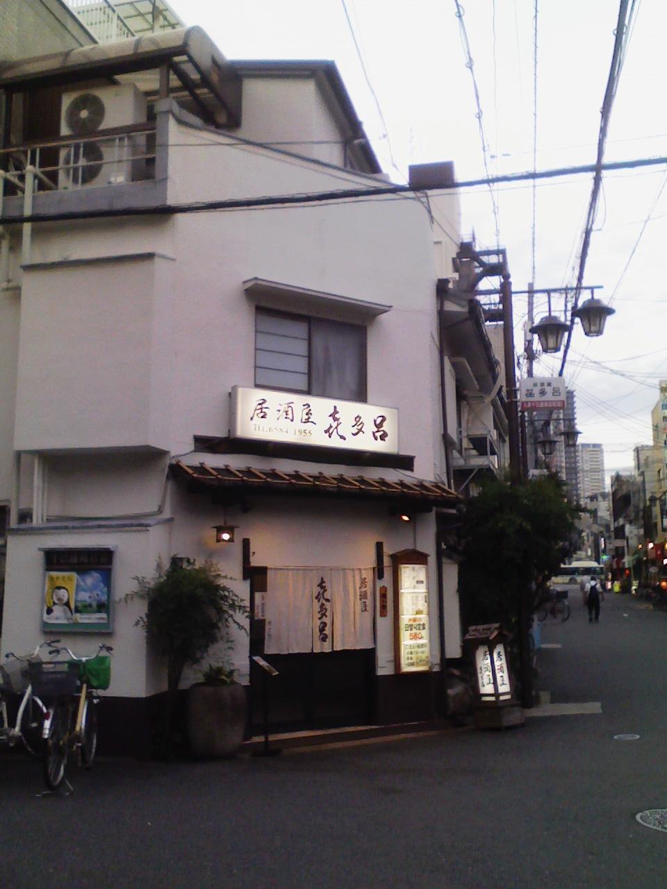 2016_07_01_喜多呂