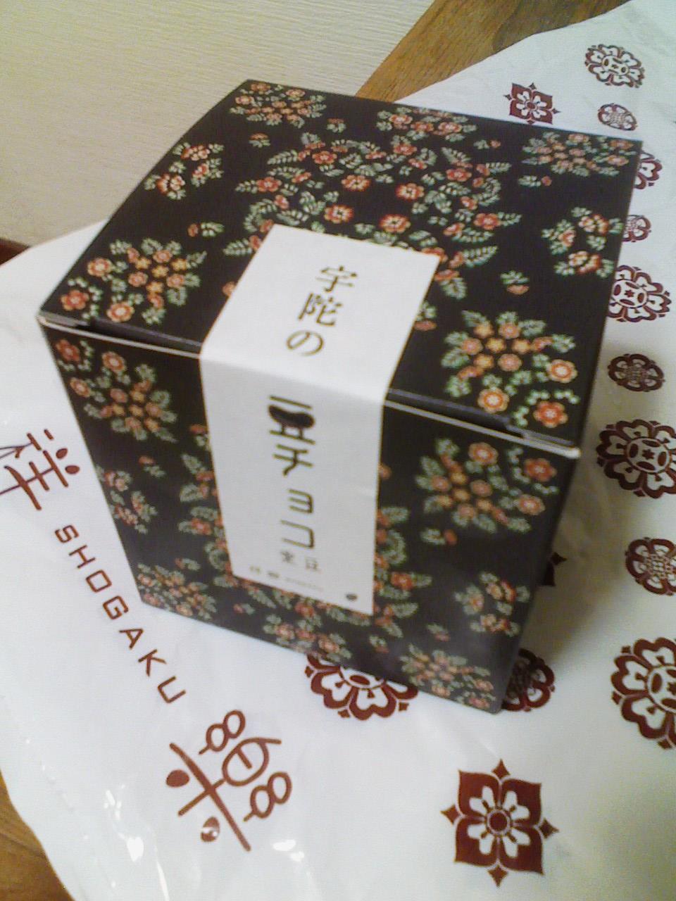 奈良祥楽_黒豆チョコミルク