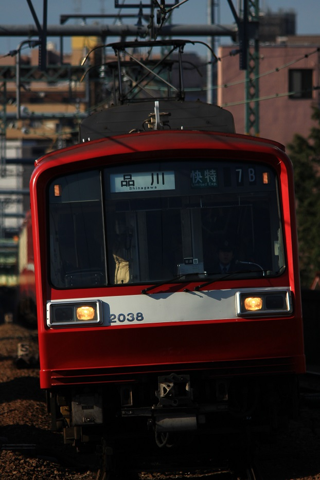 京急2000系