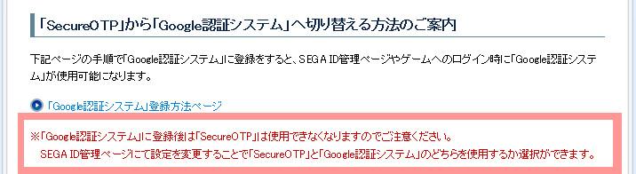 otp02.jpg