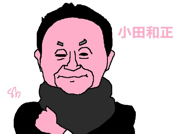kazumasa.png