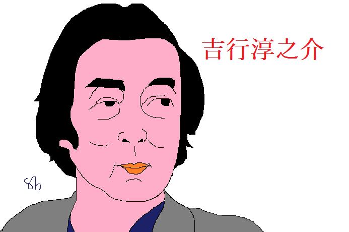 yosiyuki.png