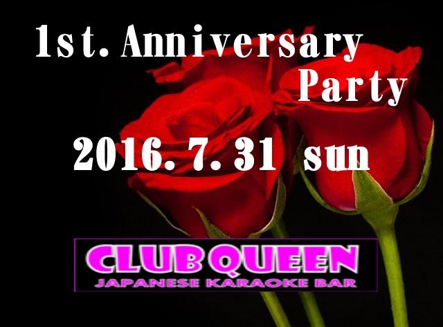 QUEEN 1st Anniversary