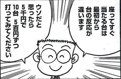 00629_2.jpg