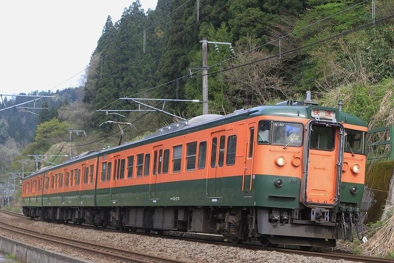 4/23 tsukayama-2