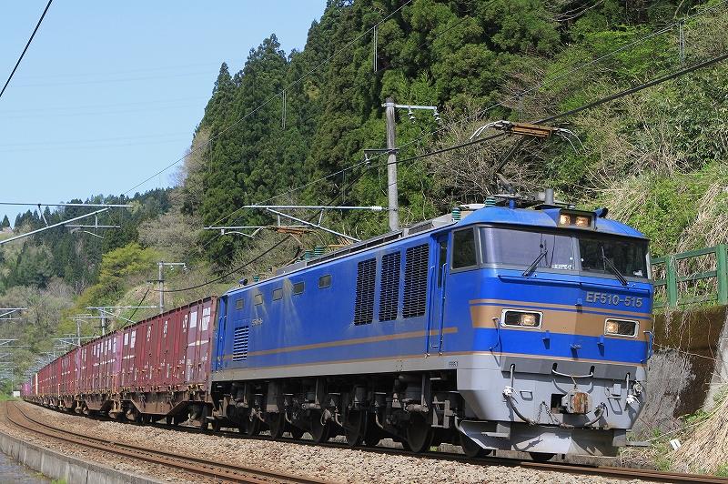 4/23 tsukayama-5