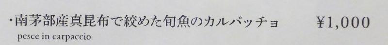 4/10 Sekikawa-11