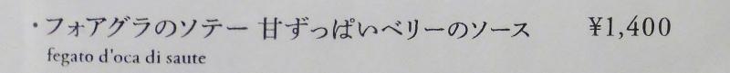 4/10 Sekikawa-12