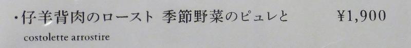 4/10 Sekikawa-22
