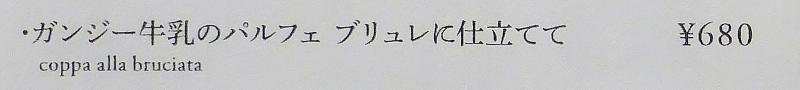 4/10 Sekikawa-37