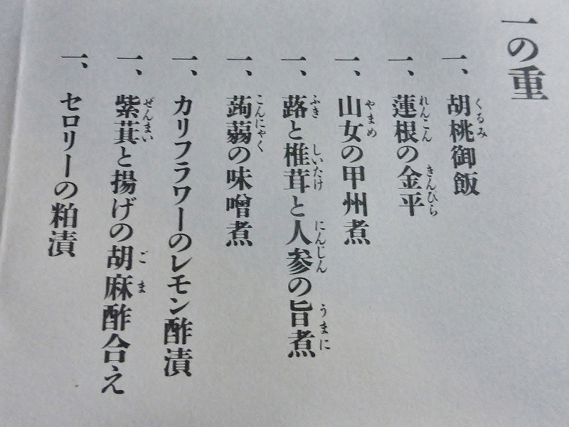 5/3 genkikai-6