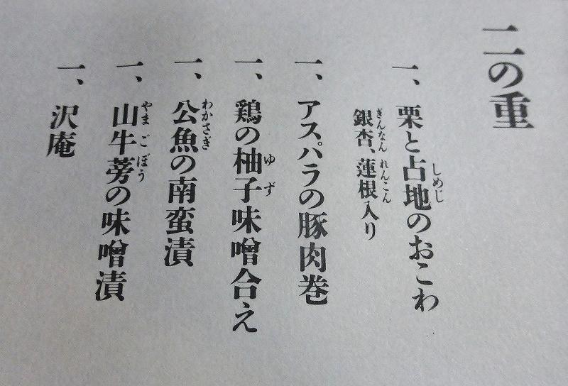 5/3 genkikai-7