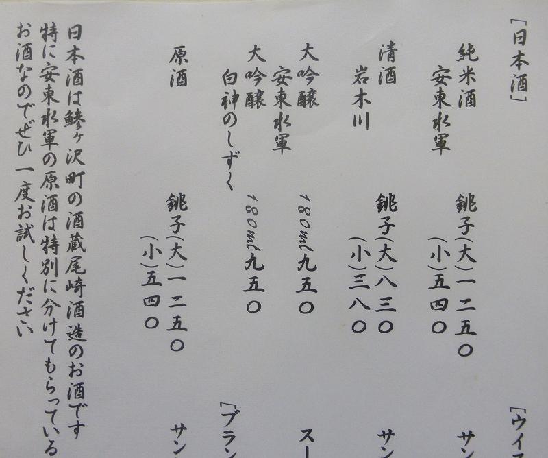 7/8 suitennkaku-02