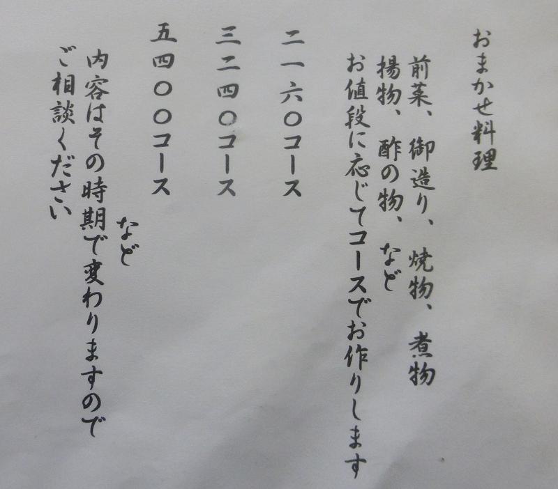 7/8 suitennkaku-05