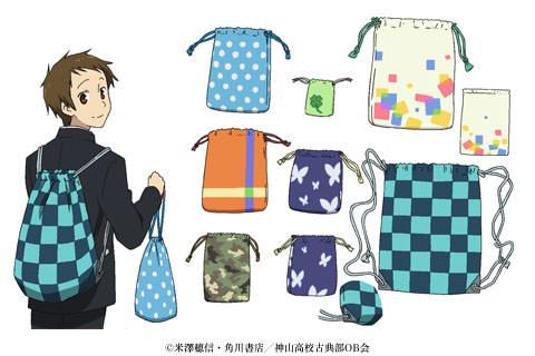 巾着袋(福部里志)
