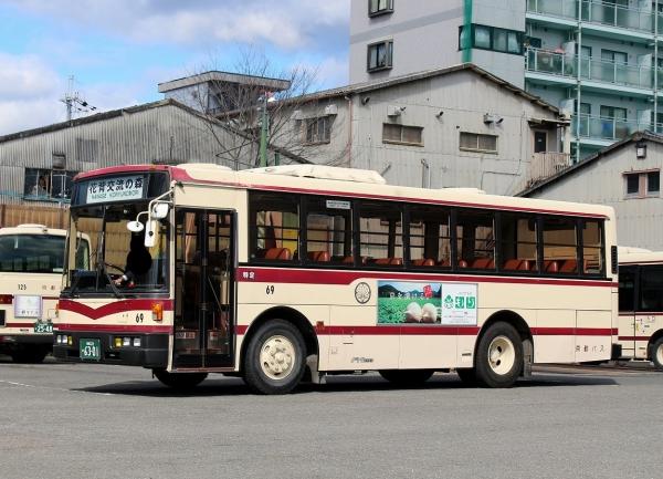 京都22か6301 69