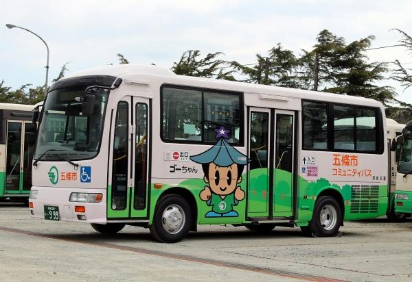 奈良200か・999
