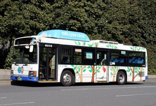 横浜200か1089 2-1560