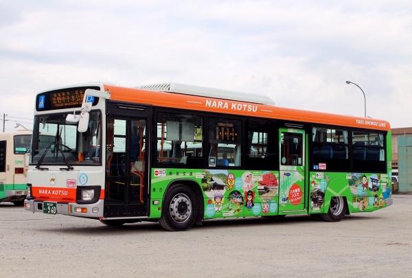奈良200か・960
