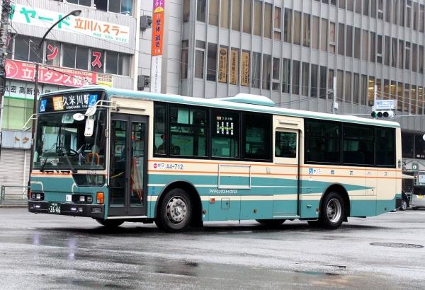 多摩200か2646 A4-712