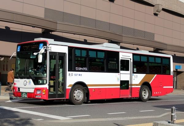広島200か2006 537
