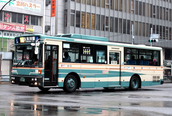 多摩200か1163 A6-113