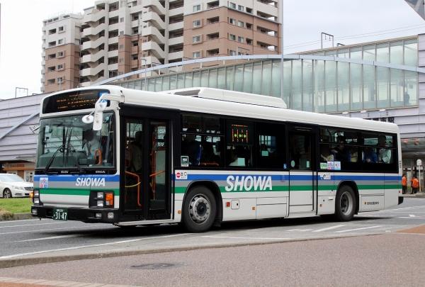 福岡200か3147