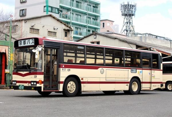 京都22か6597 129