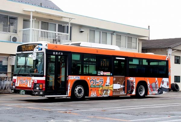 多摩200か2543 J776