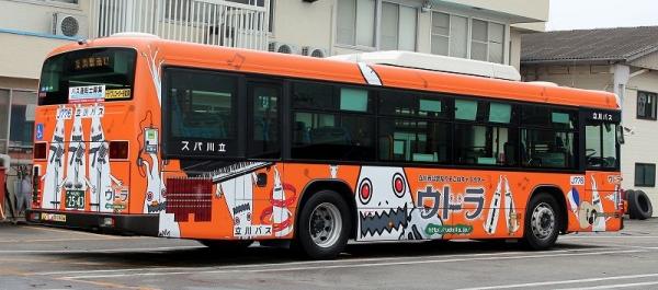 s-Tama2543B J776