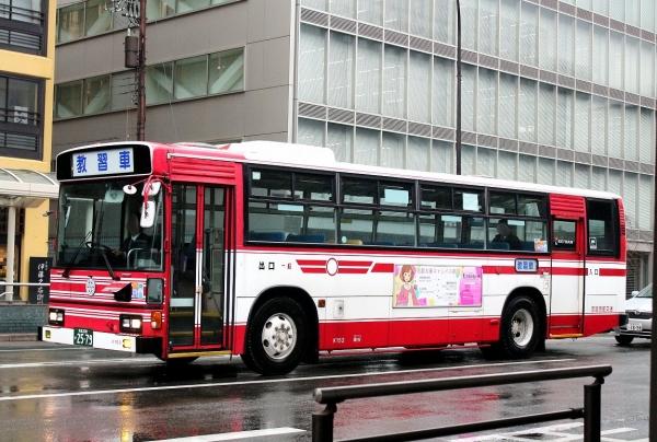 京都200か2579 K153