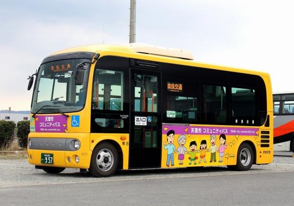 奈良200か・957