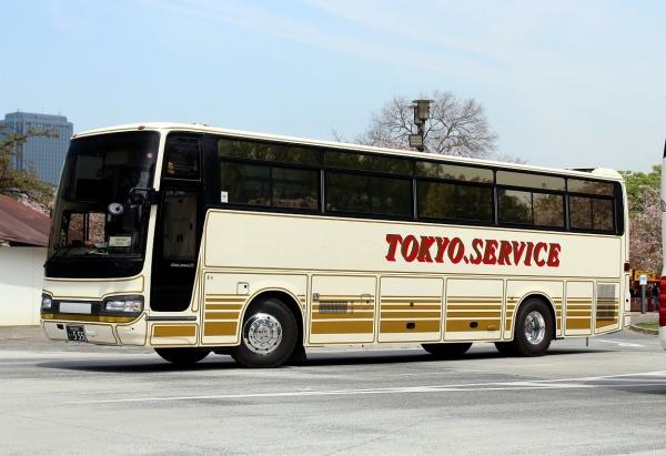 所沢200き・555