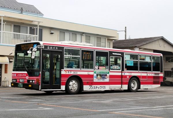 多摩200か・711 J933
