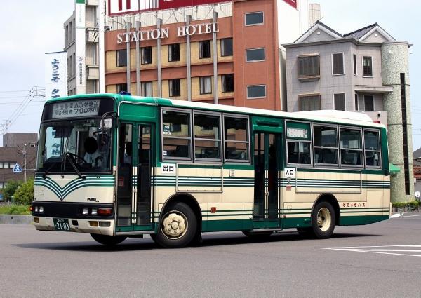 愛媛22か2103