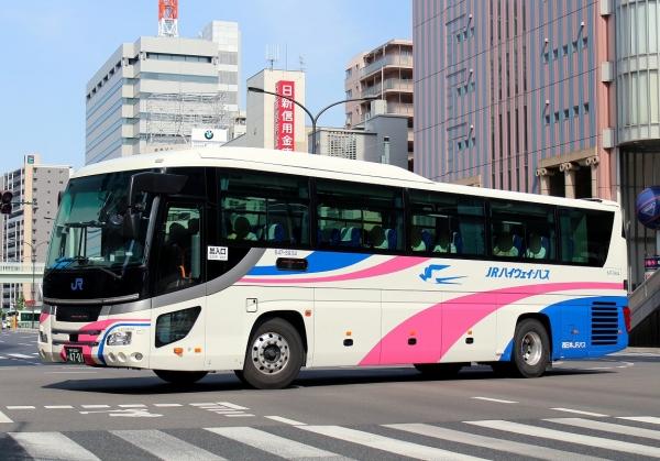 神戸200か4701 647-3934